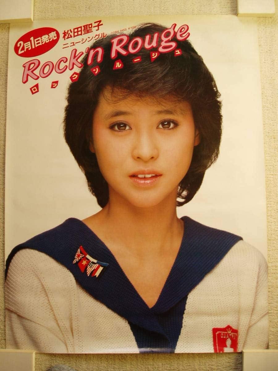 N rouge 松田 聖子 rock