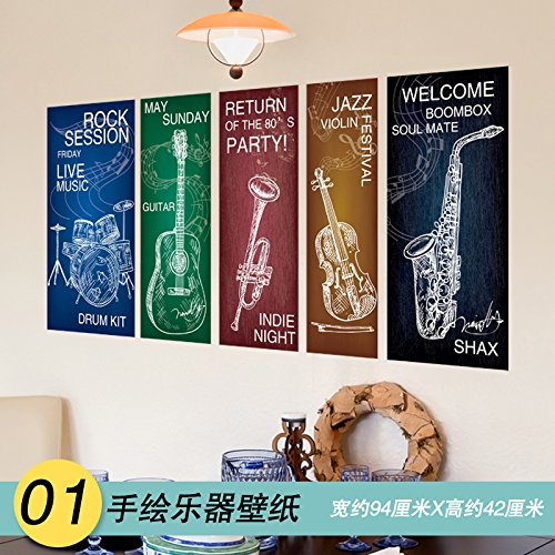 (Wall Sticker SoungNerly Creative Fashion Bedroom Living Room Literary Musical Instrument Musical Notes Music Background Wall 3D Stereo, Hand-Painted Musical Instrument)