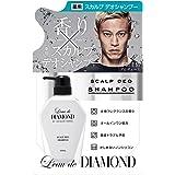 L'eau de DIAMOND(ロードダイアモンド) 薬用スカルプデオシャンプー (レフィル) 430ml