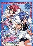 アイドル麻雀 ファイナルロマンス 4 ファンディスク