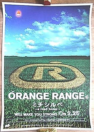 Amazon.co.jp: ORANGE RANGE 「ミチシルベ a road home」 ポスター ...