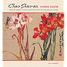 Chao Shao-an - Chinese Master 2019 Calendar