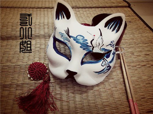 Fox Face Mask Endulge All Hand Made Painting Mask for sale  Delivered anywhere in USA