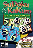 SuDoku & KaKuro Collectors Edition - PC