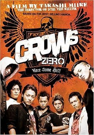 amazon com crows zero shun oguri kyosuke yabe meisa kuroki