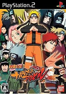 Amazon.com: Naruto Shippuden Narutimate Accel 2 (Requires ...