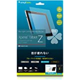 Simplism Xperia Tablet Z 日本製保護フィルム ブルーライト低減 目に優しい 保護フィルム 気泡が入りにくく貼付簡単 TR-PFXPZT-BCAG