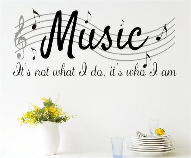 Skyllc® Foglio di musica da letto casa decalcomanie adesivi murali ...