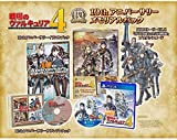 Valkyria Chronicles 4 [10th Anniversary Memorial Pack] (Japanese voice, Chinese subtitle) - PlayStation 4 [PS4]