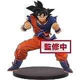 Banpresto - Figurine Dragon Ball Super - FES !! Son Gokou 14cm Vol.2 - 3296580269280