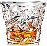 Benir Diamond Cut Whiskey Glasses Make the Perfect Glass for Scotch, Bourbon, Cognac, Tequila or Liquor – 8oz, Set Of 2