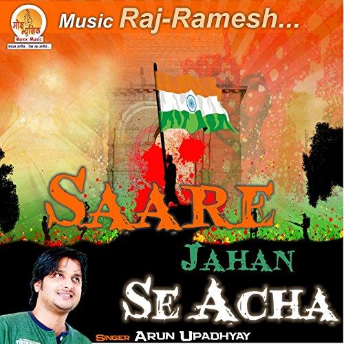 Sare Jahan Se Acha