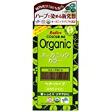 Radico Colour Me Organic växthårfärg honungsblond (bio, vegan, naturkosmetik) HonigBl
