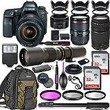Canon EOS 6D Mark II DSLR Camera w/ 24-105mm USM Lens Bundle + Canon EF 75-300mm III Lens, Canon 50mm f/1.8 and 500mm Preset Lens + Canon Backpack + 64GB Memory + Monopod + Professional Bundle