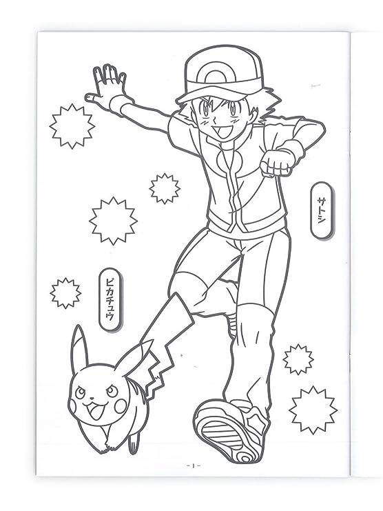 Amazon Pokemon Coloring Books Toys Games