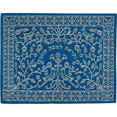 Challah Cover For Jewish Bread Board - Yair Emanuel MACHINE EMBROIDERED CHALLA COVER PAPER CUT SILVER ON BLUE