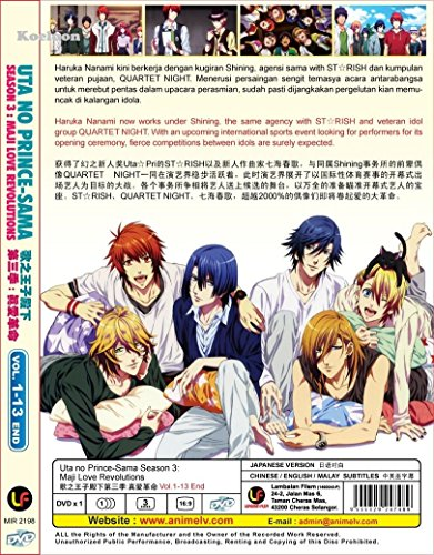 Uta no Prince-Sama Sea 3 : Maji Love Revolutions Vol.1-13 End (DVD, Region All) English Subtitles