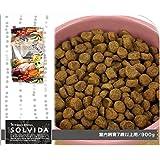 ソルビダ SOLVIDA 室内飼育7歳以上用 900g 犬 ドライフード