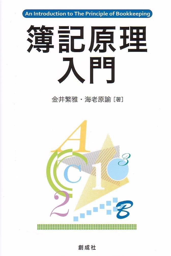 Download Boki genri nyūmon pdf