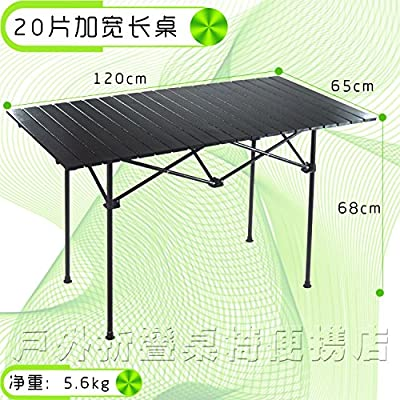 Xing Lin Table D'Extérieur Portable Outdoor Stand Table Rectangulaire Simple Table À Manger Et Chaise Pliable En Aluminium Ultra-Léger Table De Pique-Nique, 20 120*65 Haut Large*6