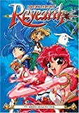 Magic Knight Rayearth Economy Box 1