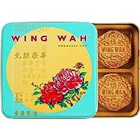 元朗荣华 纯正伍仁月饼礼盒740g(香港进口)(亚马逊自营商品, 由供应商配送)