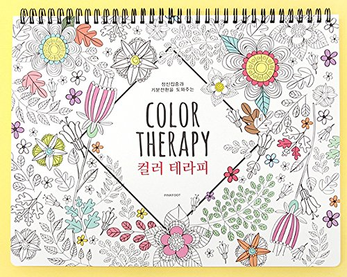 "'Color Therapy' Anti Stress Adult Coloring Books, 80 Different Designs on each sheet, Wire Bound Sketchbook, 11.7"" X 8.9"" X 0.6"" for $<!--$24.50-->"