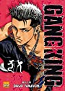 Gangking Vol.7 par Yanauchi