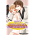 Host Dormitory Housekeeper (Yaoi Manga)