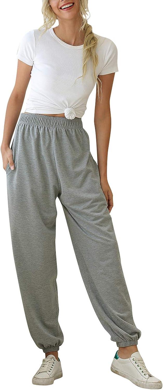 HAPCOPE Women's High Waisted Active Jogger Pants Sweatpants Lounge Bottoms