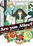 Are you Alice? 6巻 限定版 (IDコミックス ZERO-SUMコミックス)