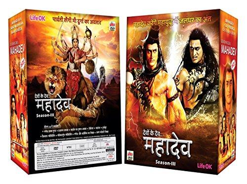Devon Ke Dev Mahadev Final Season 3( Brand New 18 DVD Set, Episode 309 to 440,Hindi Language, With English Subtitles, Released By Ultra Dvd) (Devon Ke Dev Mahadev All Episodes English Subtitles)