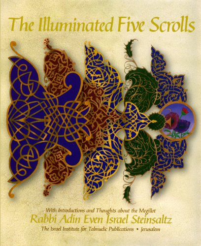 The Illuminated Five Scrolls (Hebrew Edition) (Hebrew and English Edition)