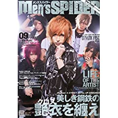 Men's SPIDER 最新号 サムネイル