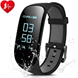 Fitness Tracker, CAMTOA Z17 Activity Wristbands with Heart Rate Monitor: IP67 0.96''OLED Sports Bracelet Sleep Monitoring / GPS Track/Camera Control/ Screen Brightness Adjustment for Android and IOS