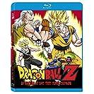 Dragon Ball Z: La Batalla de Los Tres Super Saiya-Jin