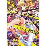 Koihime ?Musou insulators festival (3) (Majikyu Comics) (Japanese edition) ISBN-10:404728775X [2013]