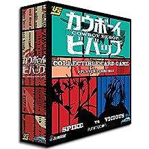 Jasco Games Cowboy Bebop Ccg-2 Player Starter Game 2, Multicolor