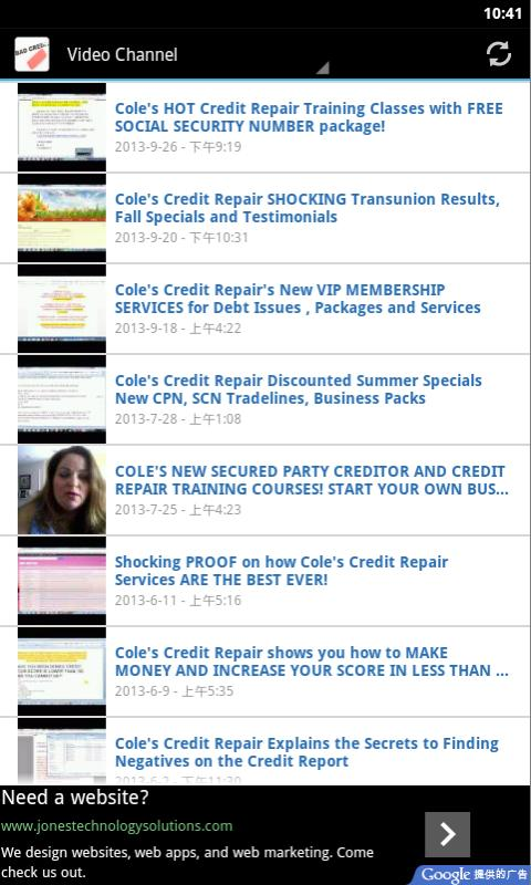 Amazon com: Personal Credit Repair: Appstore for Android