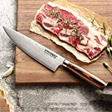 Chef Knife, 8 Inch Chef's Knife, German High Carbon