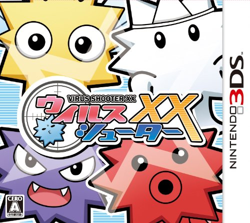 Virus Shooter XX [Japan Import]