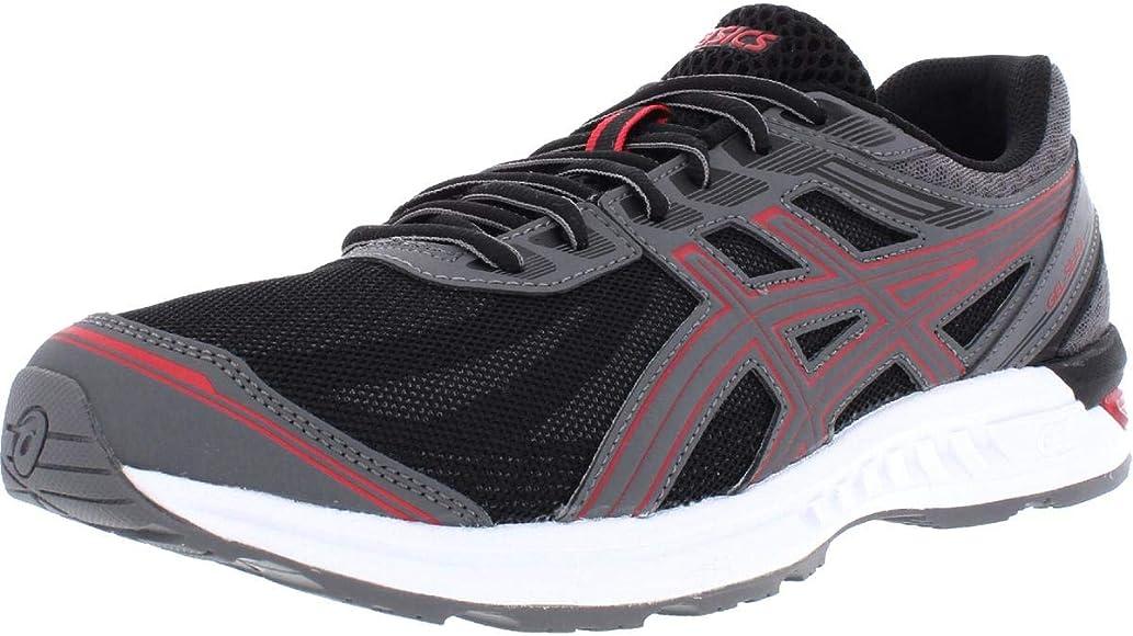 ASICS Men's Gel-Sileo Running Shoes