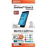 ラスタバナナ ZenFone Zoom S ZE553KL フィルム 高光沢防指紋 ゼンフォン ズーム S 液晶保護フィルム G846553KL