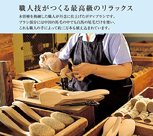 Myrna tack pattern with body brush B660 (japan import) by Myrna (Image #4)