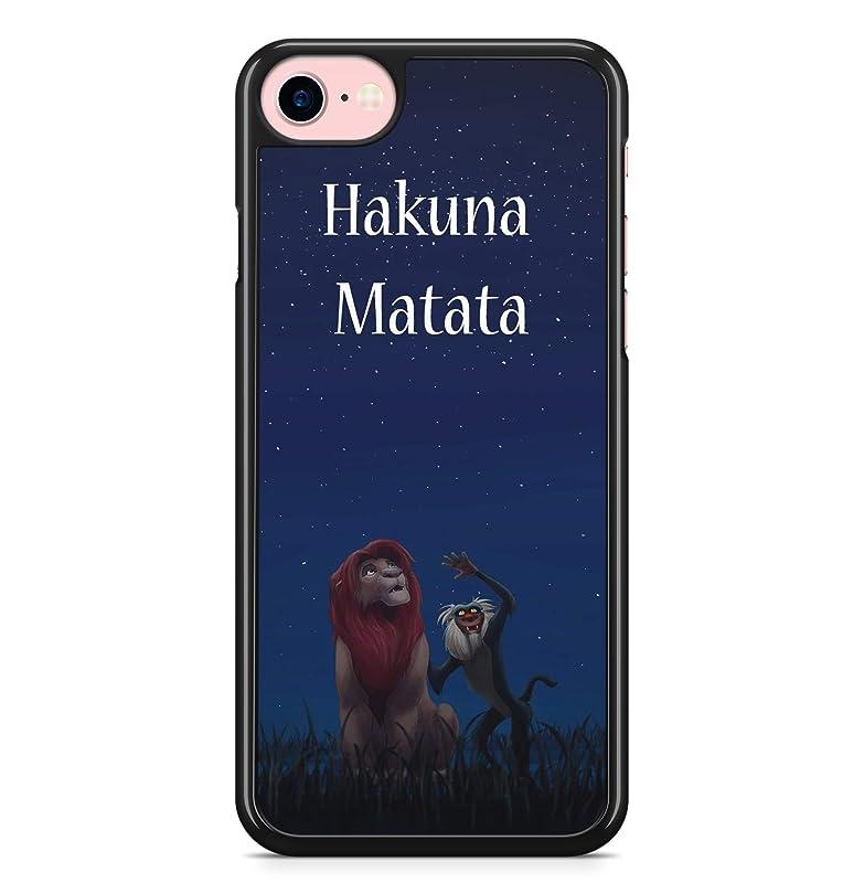 Coque iphone 4 4s 5 5s se 5c 6s plus 7 8 x xs max xr hakuna matata ...