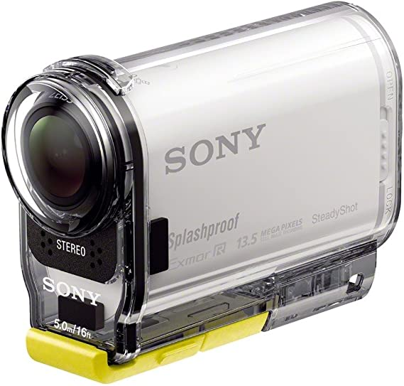 Sony HDRAS100VR/W product image 3