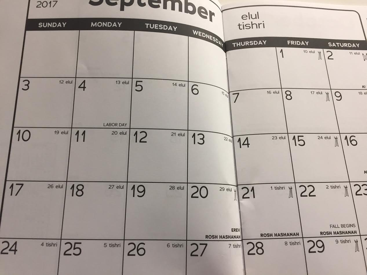 Amazon.com : The Executive J Levine Jewish Calendar 5778 August 2017-December  2018 - A 17 Month Planner : Office Products