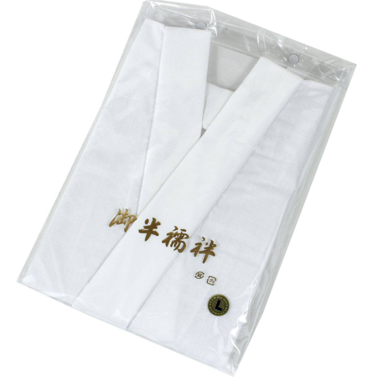 Kimono Japanese Women's Hanjuban Sleeves Changeable(Usotsuki Hanjuban) White) 20003413-4