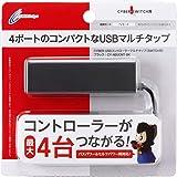 CYBER ・ USBコントローラーマルチタップ ( SWITCH 用) ブラック - Switch