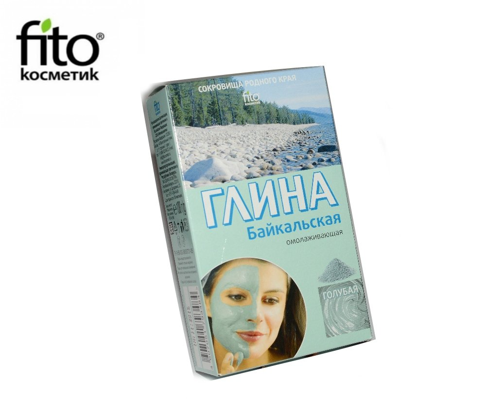 FITO COSMETICA Baikal argilla blu 100g. (Viso, corpo e capelli MASK) il prezzo migliore su Amazon !!